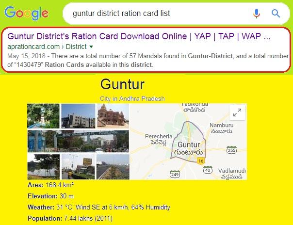 Guntur-District-Ration-Card-List-Search-Download