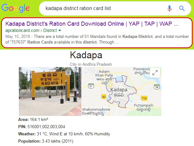 Kadapa-District-Ration-Card-List-Search-Download