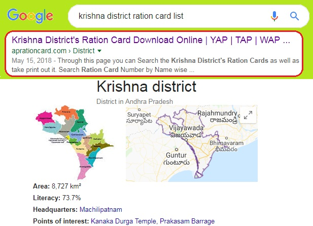 Krishna-District-Ration-Card-List-Search-Download
