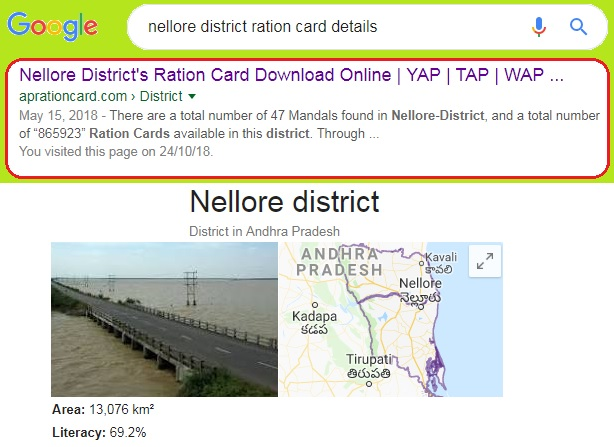 Nellore-District-Ration-Card-List-Search-Download