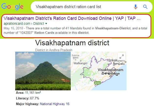 Visakhapatnam-District-Ration-Card-List-Search-Download