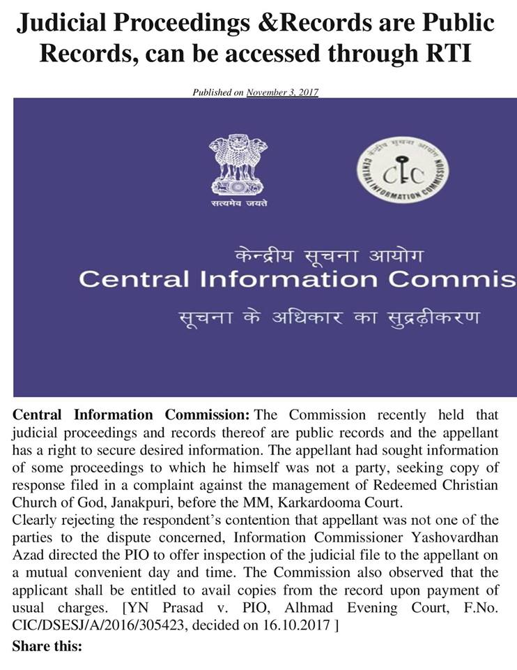 Judicial-Proceedings-Records-are-Public-Record-can-be-accessed-through-RTI