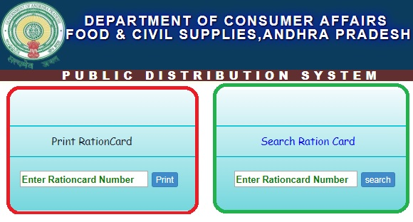 Ration Card Application Form Telugu Pdf