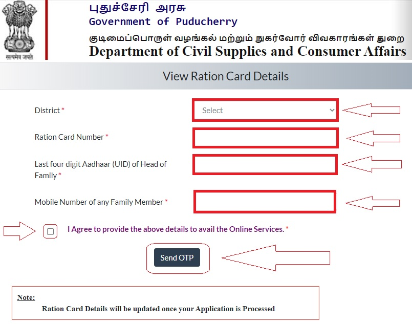 Puducherry-Ration-Card-Details