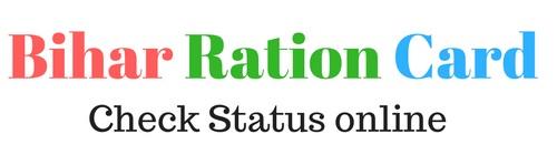 Bihar-Ration-Card-Details