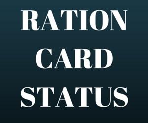 Ration-Card-Status-Andhra-Pradesh