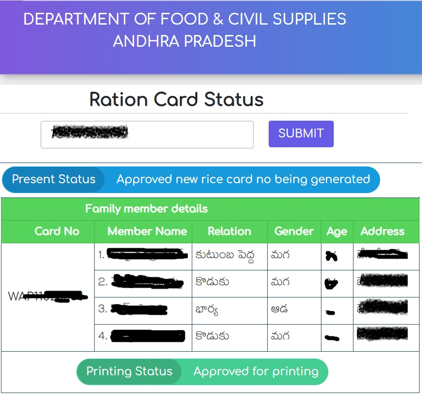AP-NEW-Ration-Card-Status-Check-Online