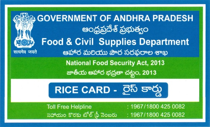 Duplicate-New-Ration-Card-Download
