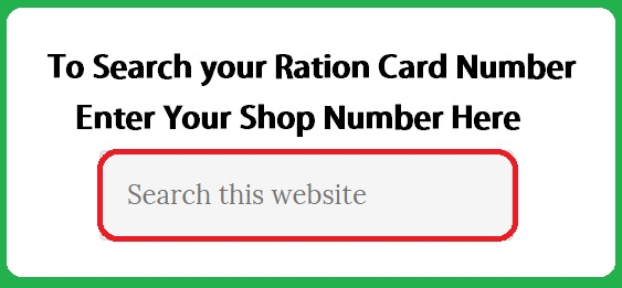Search-Ration-Card-Number-by-Name