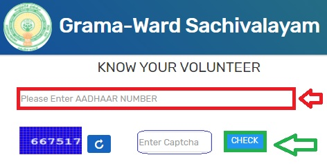 Grama-Ward-Sachivalayam-Know-Your-Volunteer
